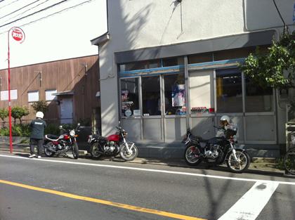 20100719-shio.jpg
