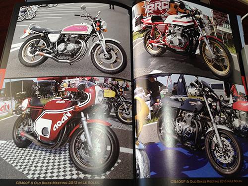 20131217-book3.jpg