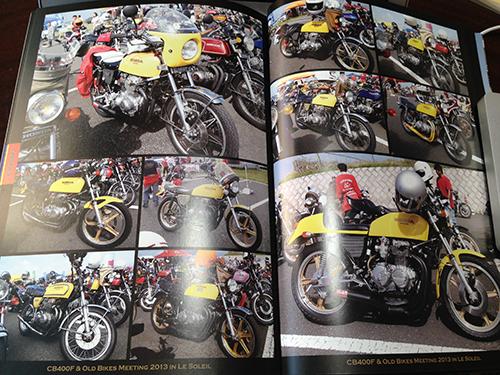 20131217-book4.jpg