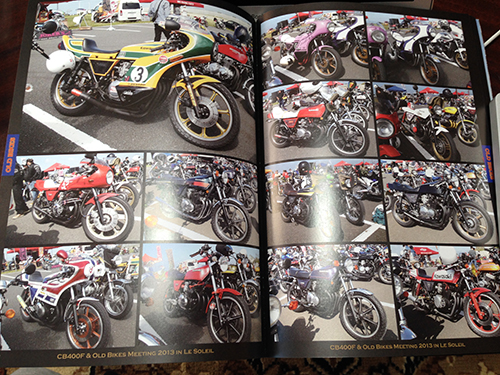 20131217-book5.jpg
