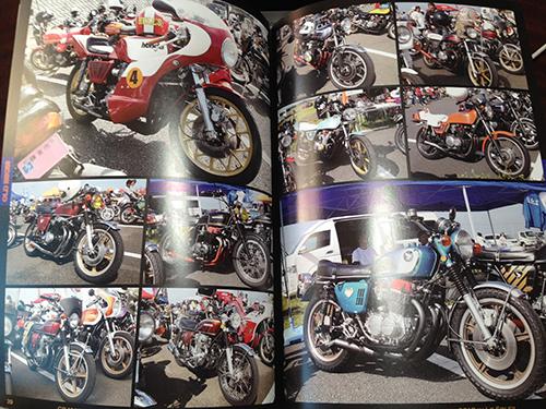 20131217-book6.jpg