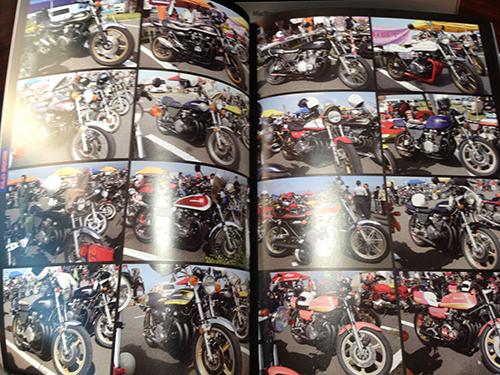 20131217-book7.jpg